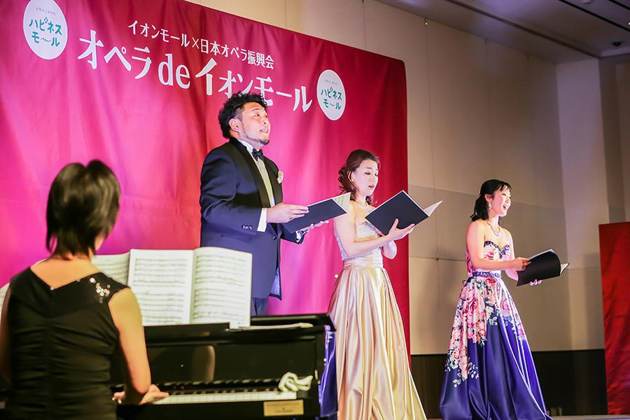 オペラ de イオンモール 芝野遥香さん、井出司さん、松浦藍さん