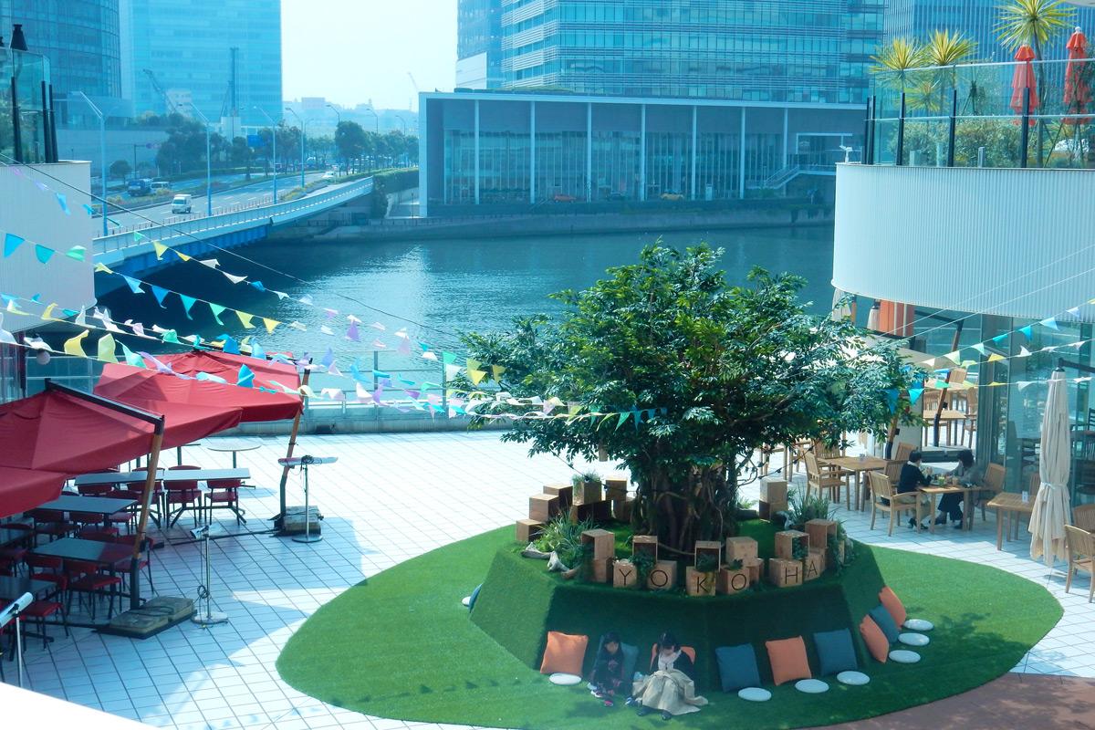 横浜ベイクォーター 公園
