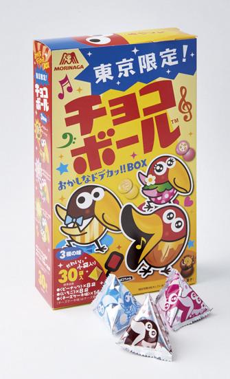 森永のおかしなおかし屋さん 東京限定チョコボール おかしなドデカッ!! BOX