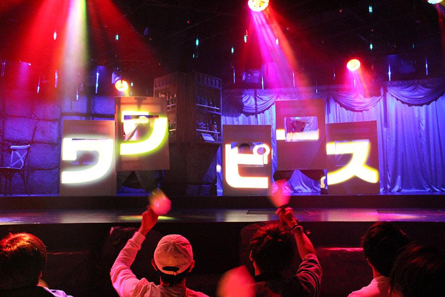 東京ワンピースタワー ONE PIECE LIVE ATTRACTION『PANTOM』