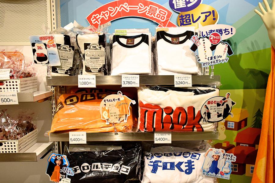 Shop チロルチョコ キャンペーン商品