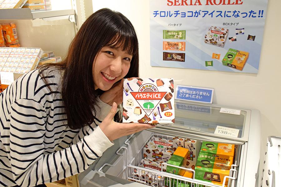 Shop チロルチョコ アイスコーナー