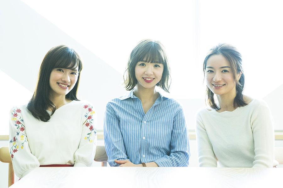 渡辺真由子さん、藤井綾夏さん、畑瀬愛さん