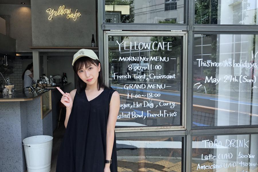 yellow cafe外観