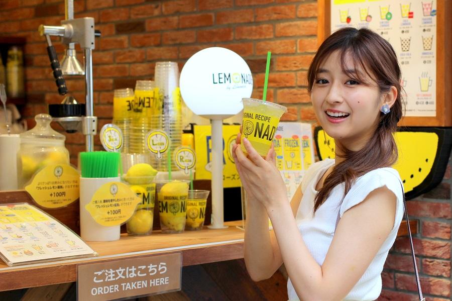 LEMONADE by Lemonica 下北沢店金魚鉢ソーダ