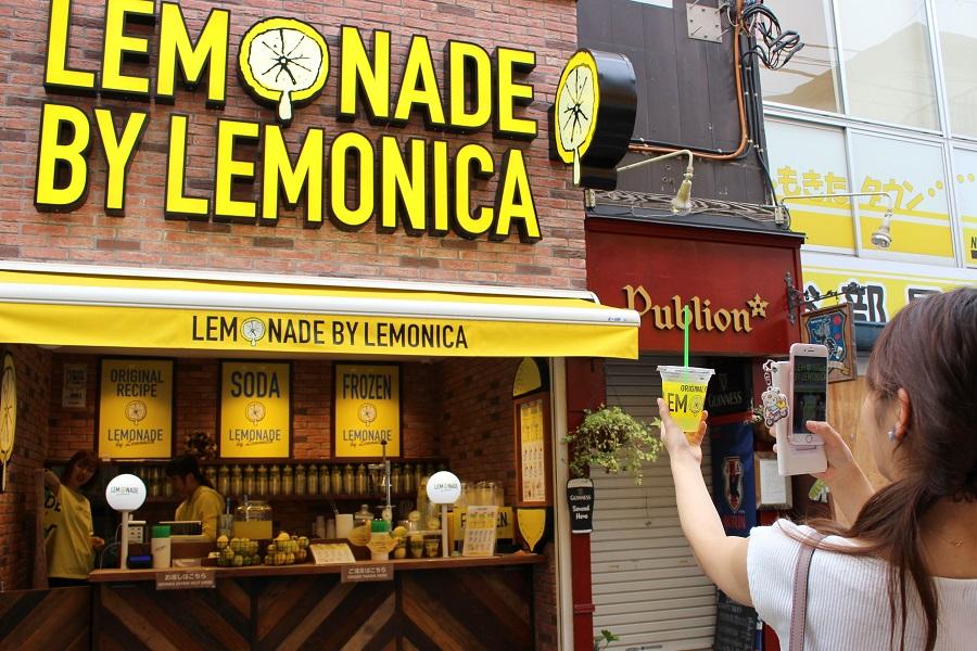 LEMONADE by Lemonica 下北沢店プリンアラモード