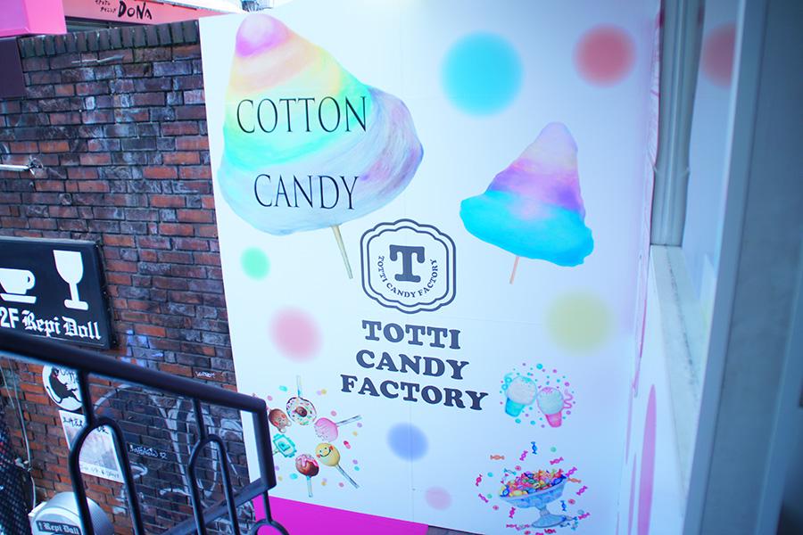 Totti candy factory 原宿店_外観