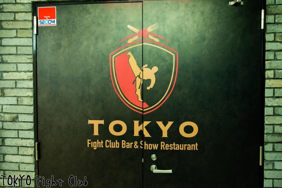 トーキョーファイトクラブ
