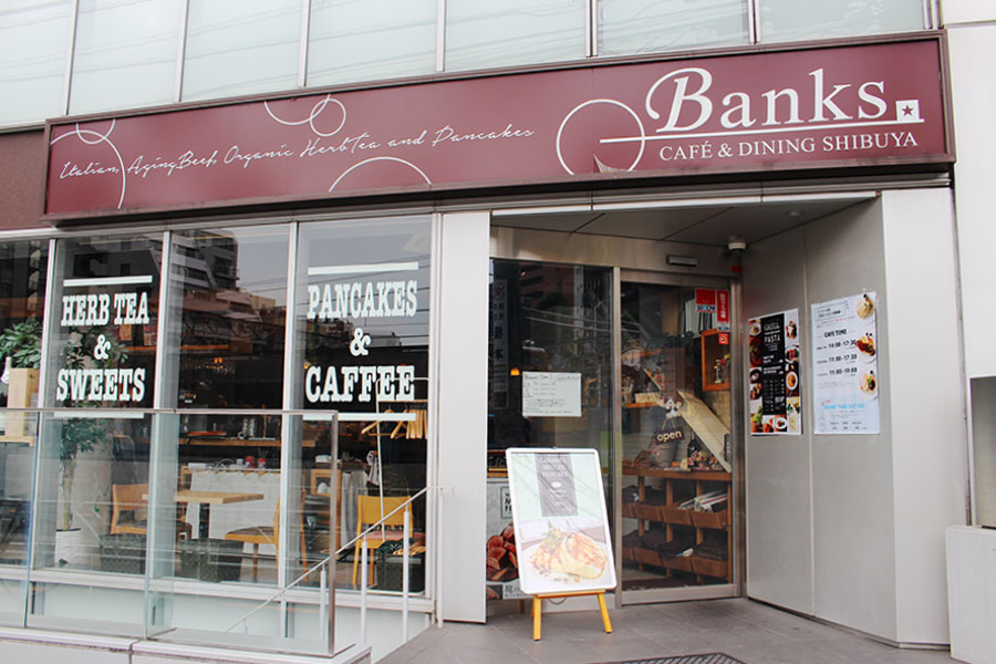 Banks cafe & dining渋谷外観