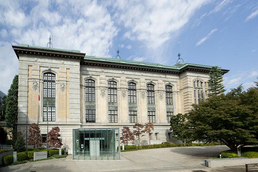 「国立国会図書館 国際子ども図書館」外観