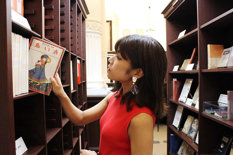「国立国会図書館 国際子ども図書館」