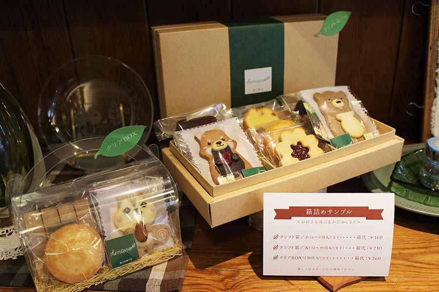 henteco 森の洋菓子店どうぶつクッキーギフト