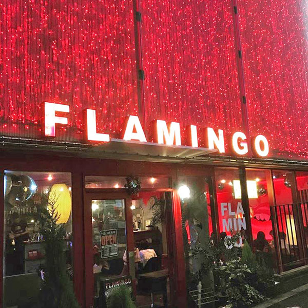 Cafe Flamingo 外観