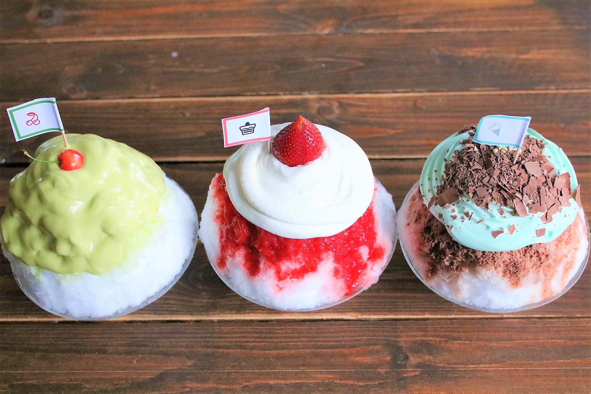 サカノウエカフェ かき氷3種類