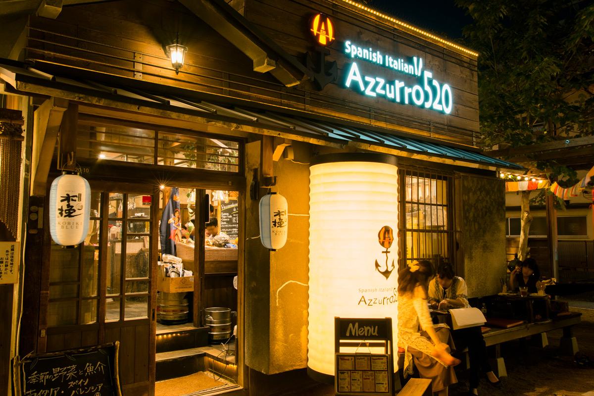 Spanish Italian Azzurro520 代々木店