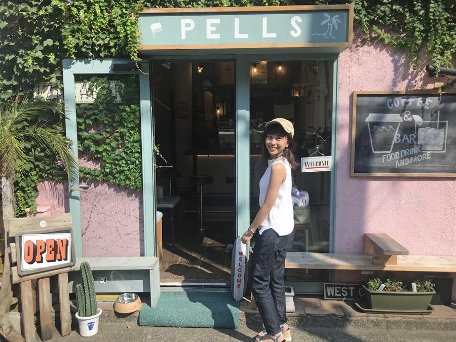 PELLS coffee &bar外観
