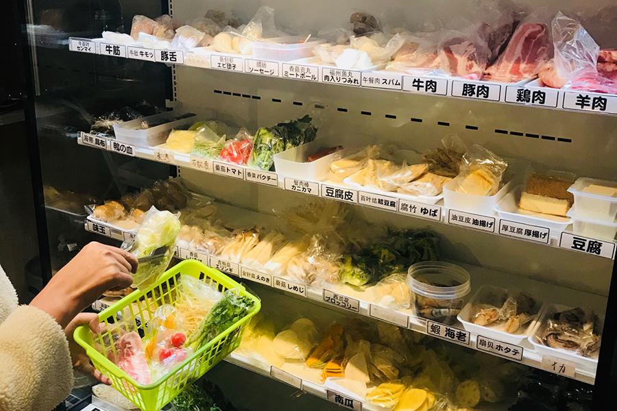 四川麻辣湯 池袋本店 カスタマイズ
