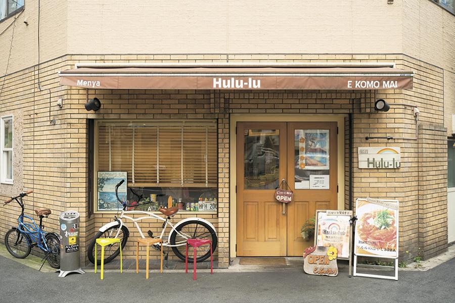 麺屋 Hulu-lu_外観