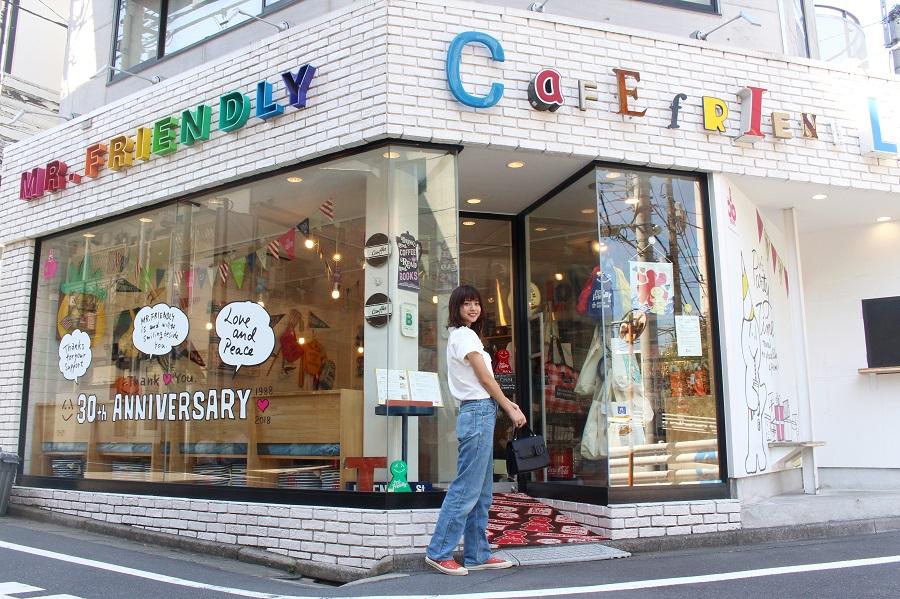 MR. FRIENDLY Cafe外観