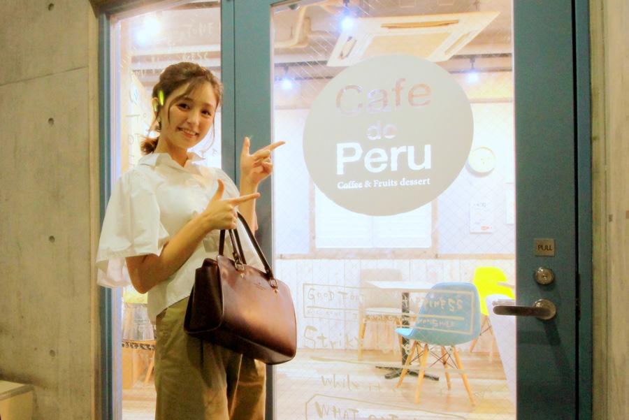 Cafe de Peru