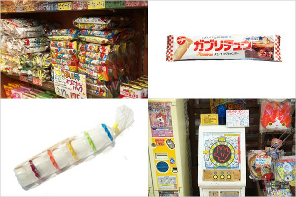 楽駄屋 東京ドームシティ ラクーア店