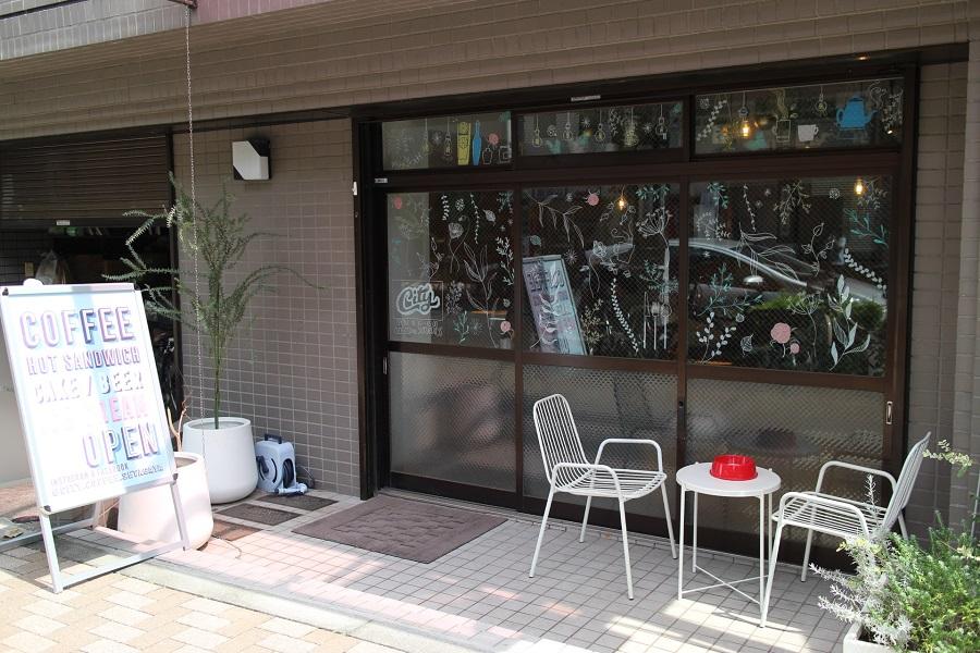 City.coffee.setagaya外観