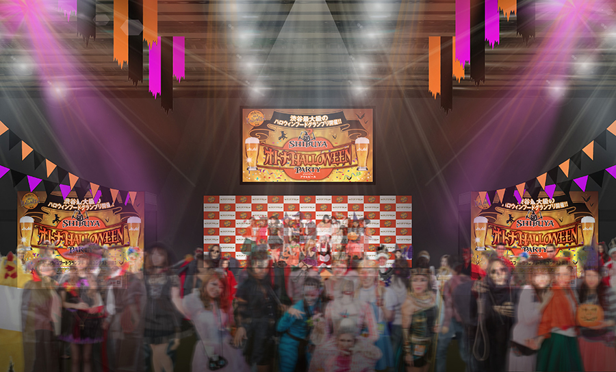 SHIBUYA オトナ HALLOWEEN PARTY 2018