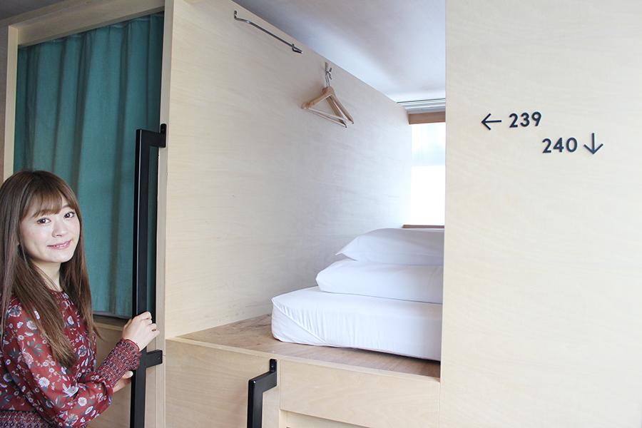 UNPLAN Kagurazaka ベッド