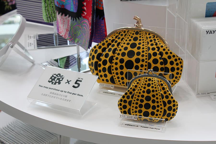 草間彌生美術館 かぼちゃのポーチ(10,000円)