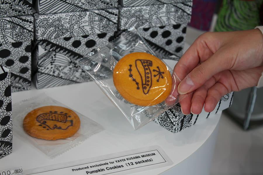 草間彌生美術館 「パンプキンクッキー」(1,000円)