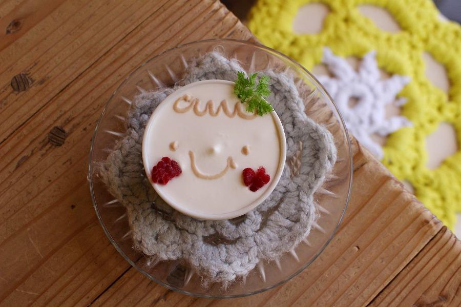 HATTIFNATT~高円寺のおうちぜいたく生チョコ焼き