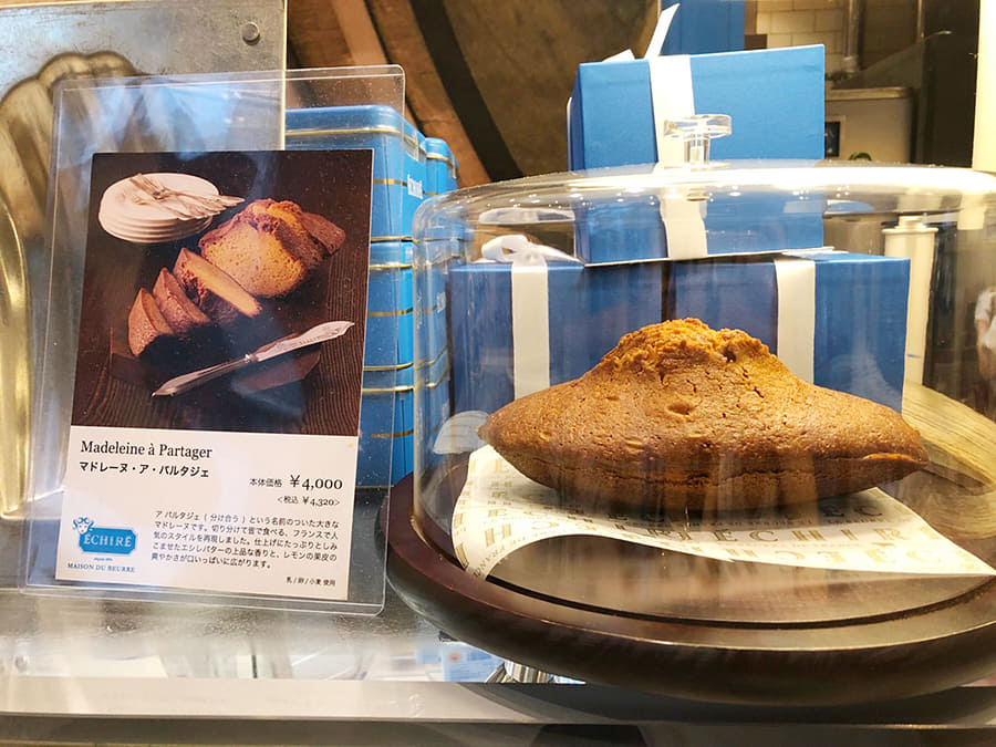 エシレ・メゾン デュ ブール バタークリームケーキ「シャポー・エシレ」