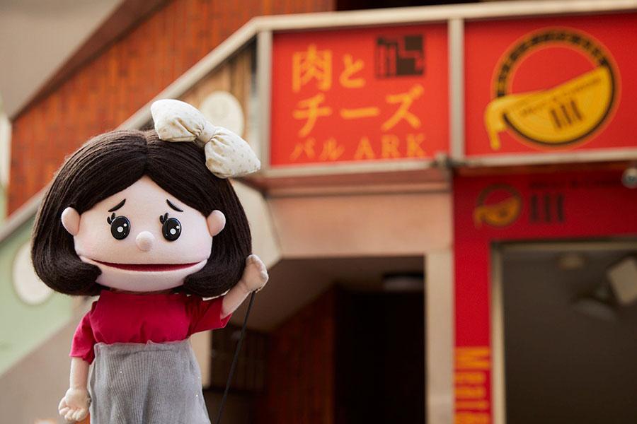 肉&チーズ Ark 新宿東口店 外観とみちか