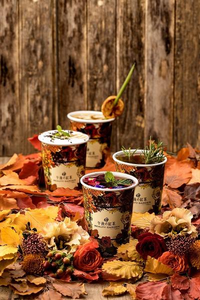 午後の紅茶 BEAUTY GARDEN produced by Nicolai Bergmann Flowers & Design