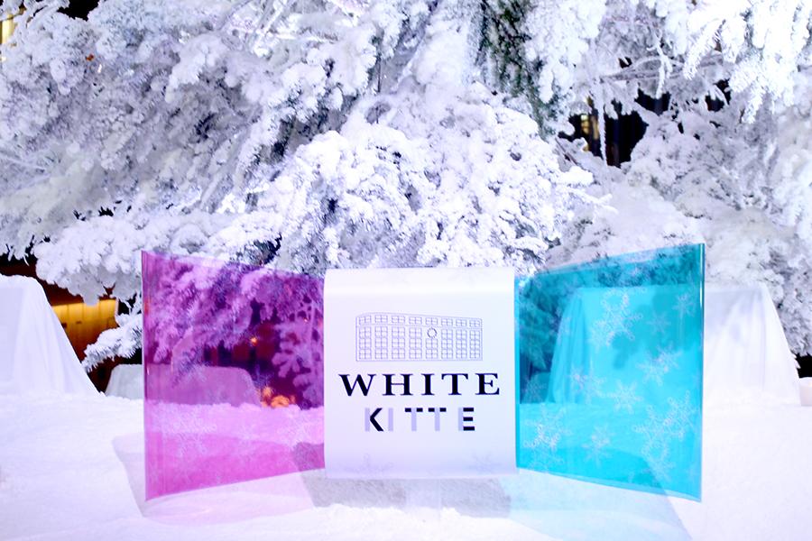 WHITEKITTE