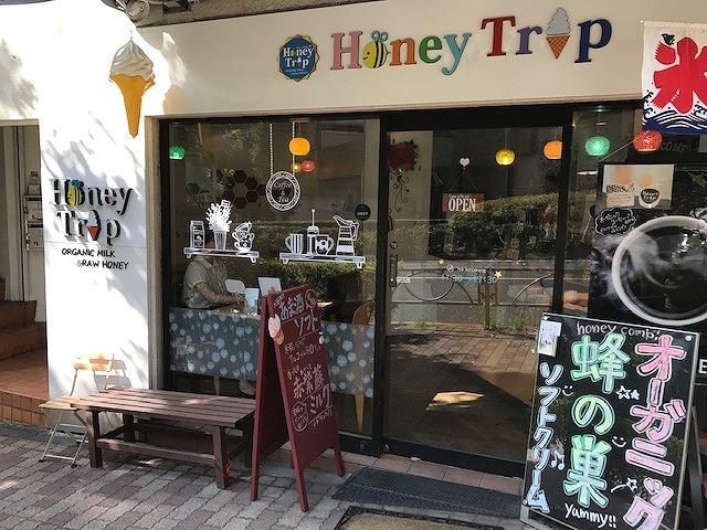 Honey Trip