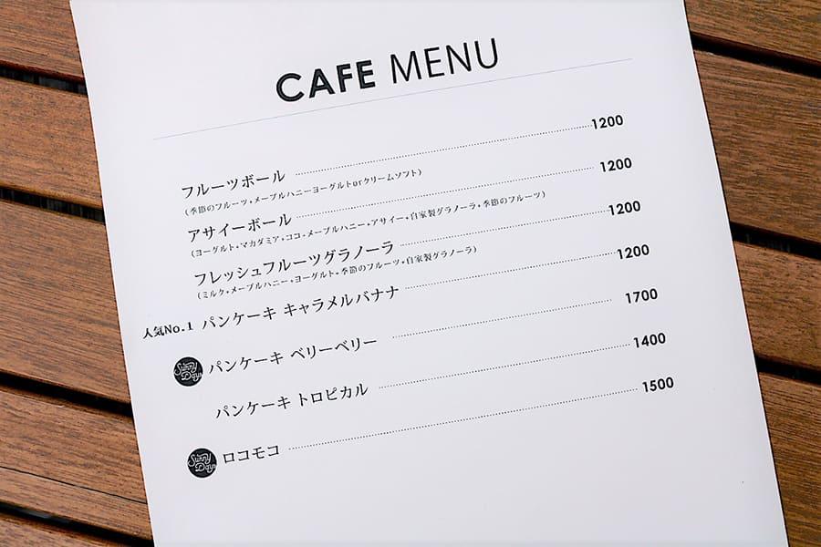 NORTHSHORE CAFÉ & DAINING アクアシティお台場店 メニュー