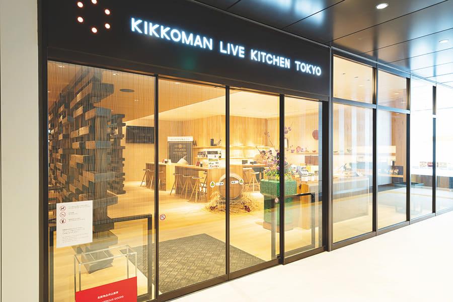 KIKKOMAN LIVE KITCHEN TOKYO