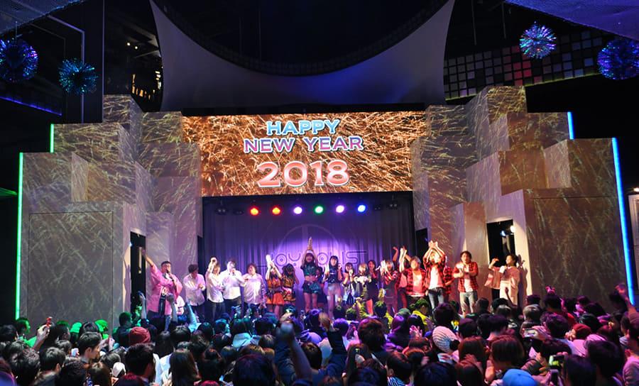 東京ジョイポリス カウントダウンパーティー2019