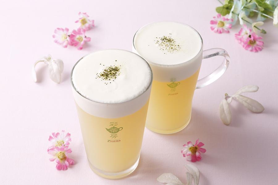 彩茶房(さいさぼう)_岩塩チーズ四季春茶