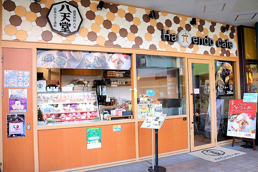 Hattendo cafe ラクーア店 外観
