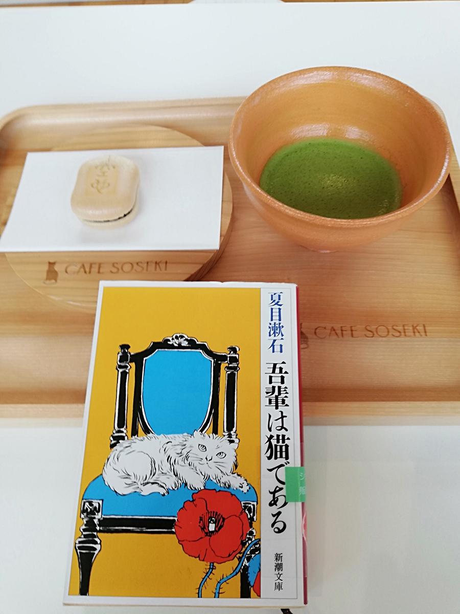 CAFE SOSEKI_カフェメニュー