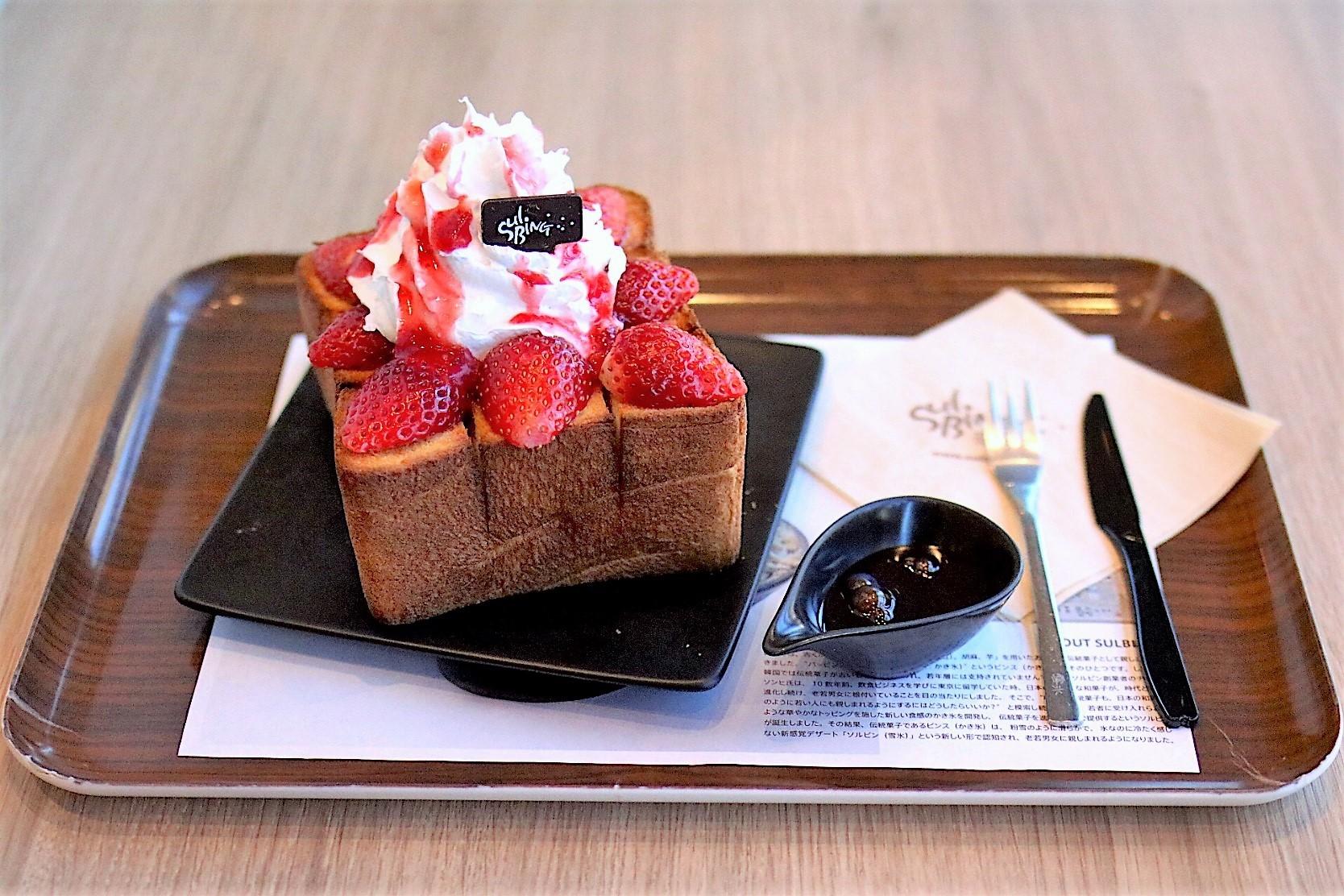 いちごチョコトースト1
