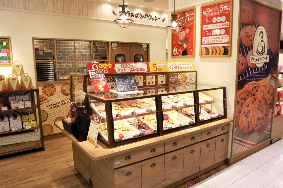 ステラおばさんのクッキー 吉祥寺パルコ店