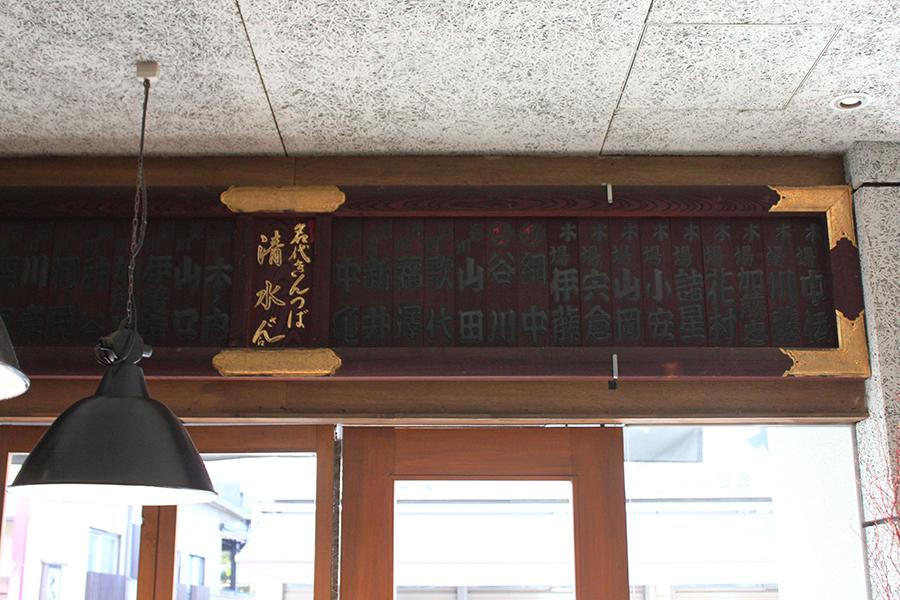 MONZ CAFE きんつば屋のメニュー跡