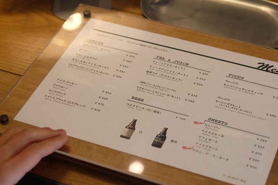 MONZ CAFE メニュー