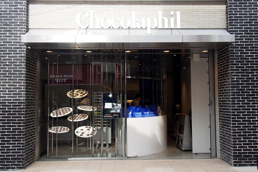ChocolaphilTM