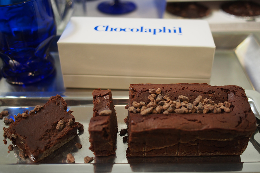 Chocolaphil™レンタングル