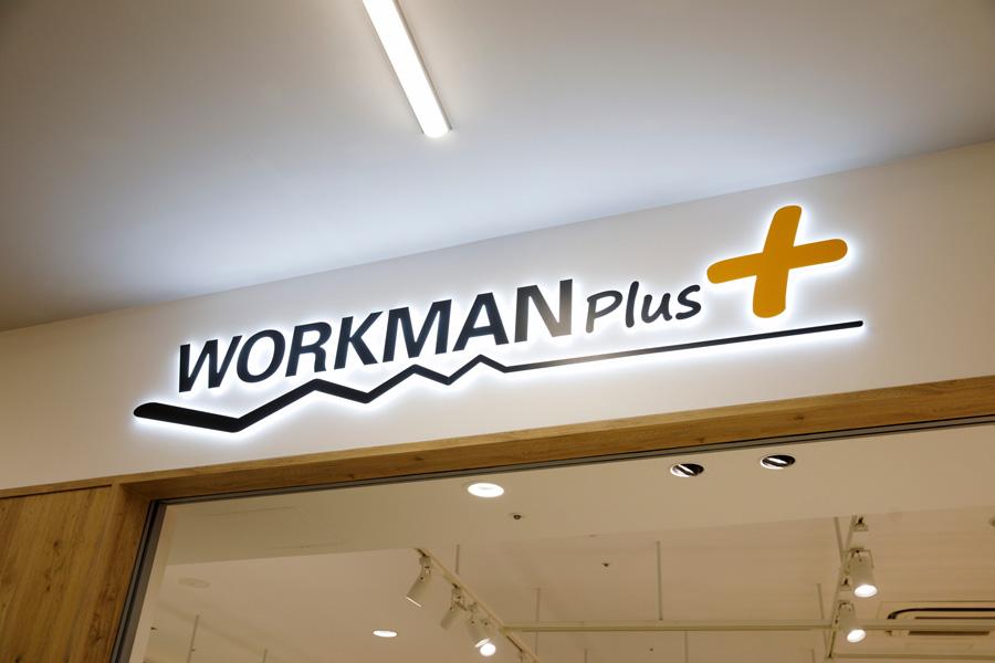 WORKMAN Plus らぽーと立川立飛店