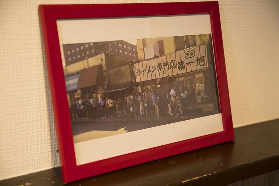 本家 第一旭 新宿店_たかばし本店写真